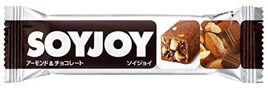 費やす課税こっそり大塚製薬 ソイジョイ アーモンド&チョコレート 30g×12個 ×4セット