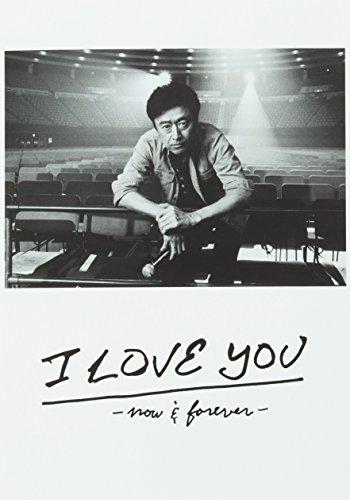 桑田佳祐 LIVE TOUR & DOCUMENT FILM「I LOVE YOU -now & forever-」完全盤(完全生産限定盤) [DVD]の詳細を見る