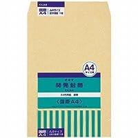 オキナ 開発封筒 国際A4号 11枚 KKA4 / 10束