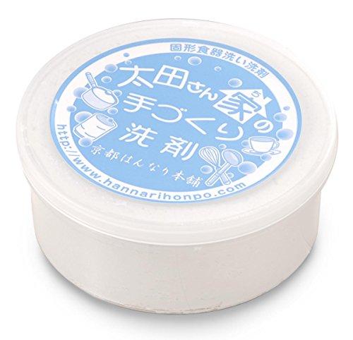 太田さん家の手づくり洗剤