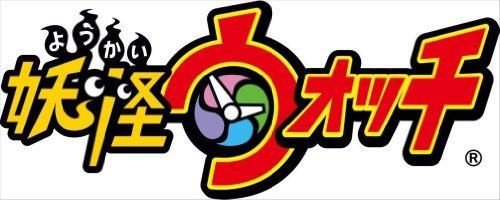 妖怪ウォッチ DX妖怪ウォッチU 進化キット Version E -