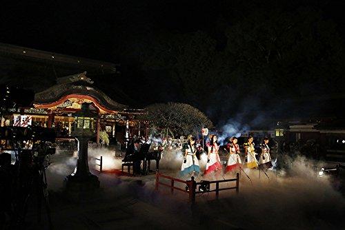 『【メーカー特典あり】 ももクロ男祭り 2015 in 太宰府 LIVE Blu-ray (B3サイズポスター付)』の7枚目の画像
