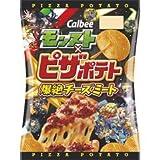 【販路限定品】カルビー モンスト×ピザポテト 爆絶チーズミート 73g×12袋