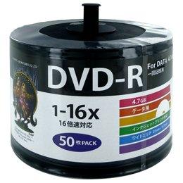 HI DISC DVD-R 4.7GB 50枚スピンドル 1...