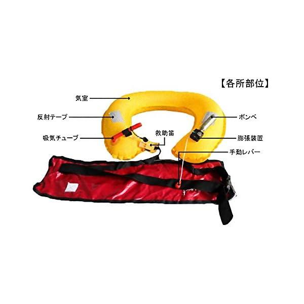 DABADA(ダバダ) ライフジャケット イン...の紹介画像4