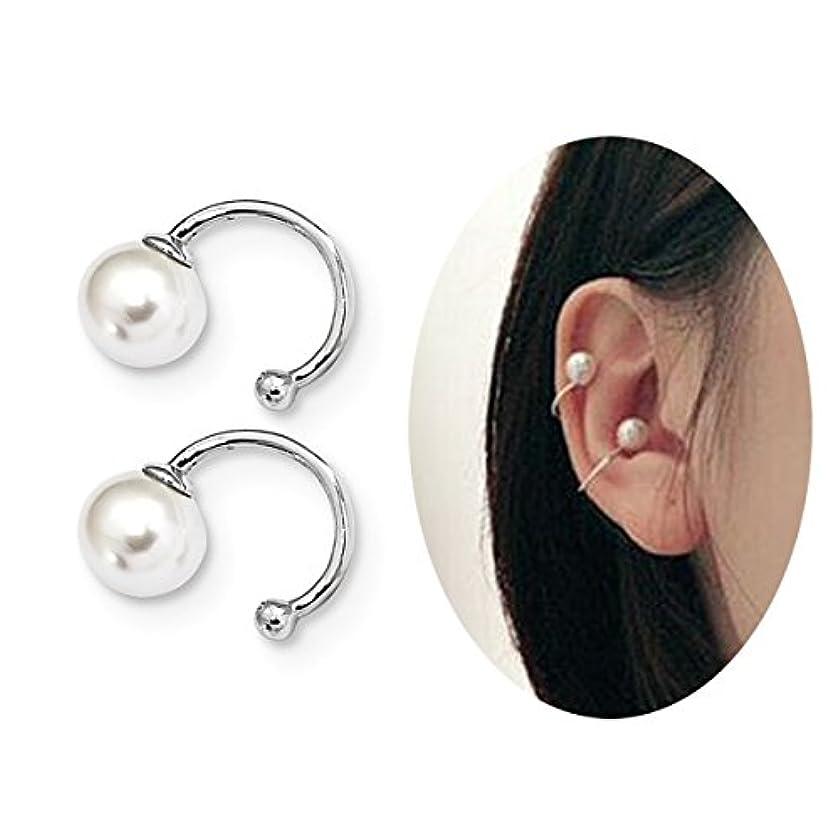 不忠等価わかりやすいaifeerスターリングシルバーnoピアス耳袖口シンプルBigパールU型耳ラップクリップonイヤリングペアA