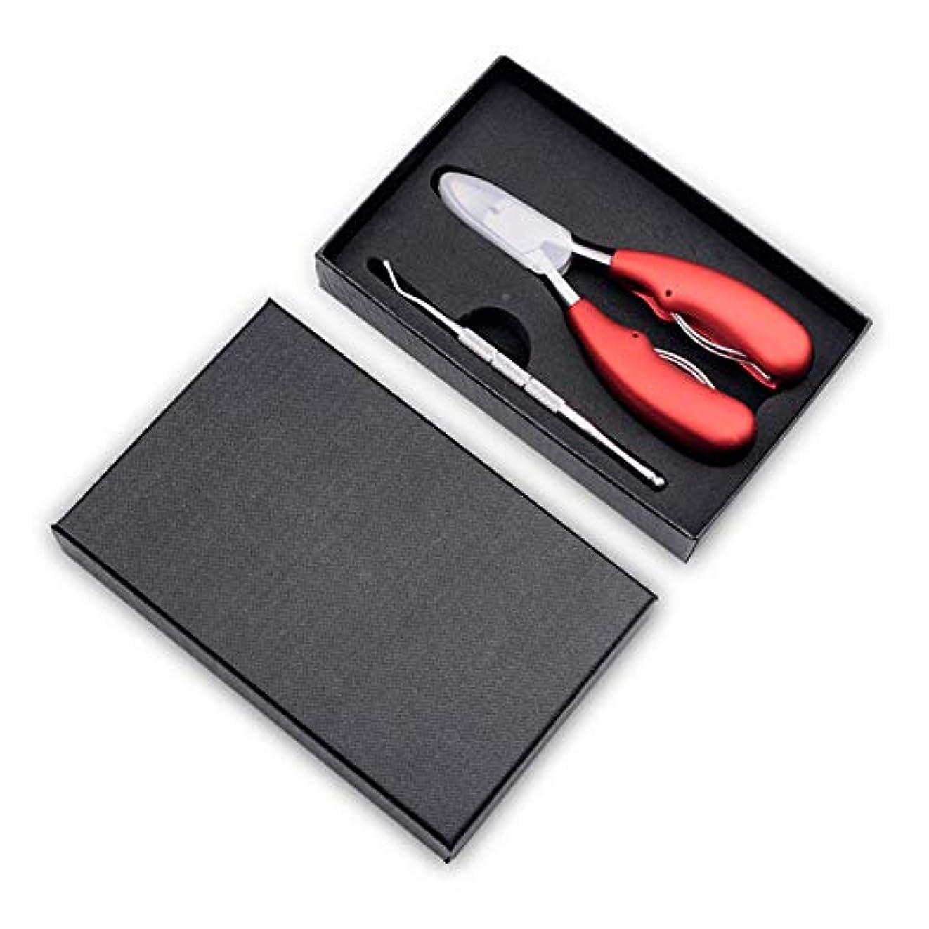 ファンドライセンス鉄Majoreal 爪切り 専門の頑丈な厚いつま先の爪切りの足病学のステンレス鋼