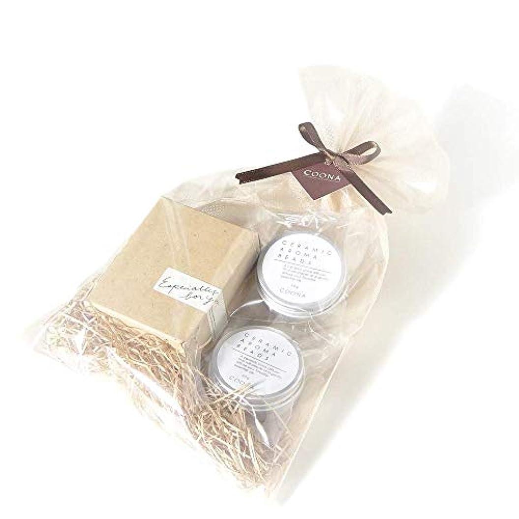 基本的な乳白色ポーターCOONA アロマ エッセンシャルオイル (10 ml × 2本)&セラミックアロマビーズ 2個 ギフト セット (真正ラベンダー精油&オレンジスイート精油)