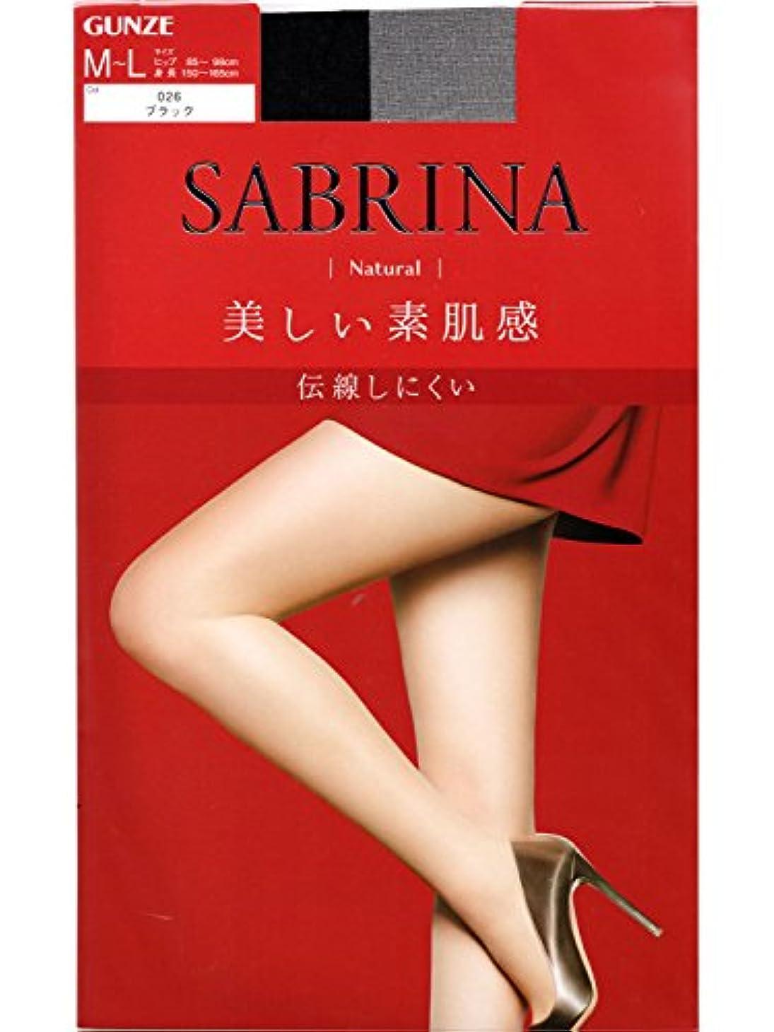 演劇飲み込む好奇心SABRINA(サブリナ)ストッキングナチュラルL-LL ブラック