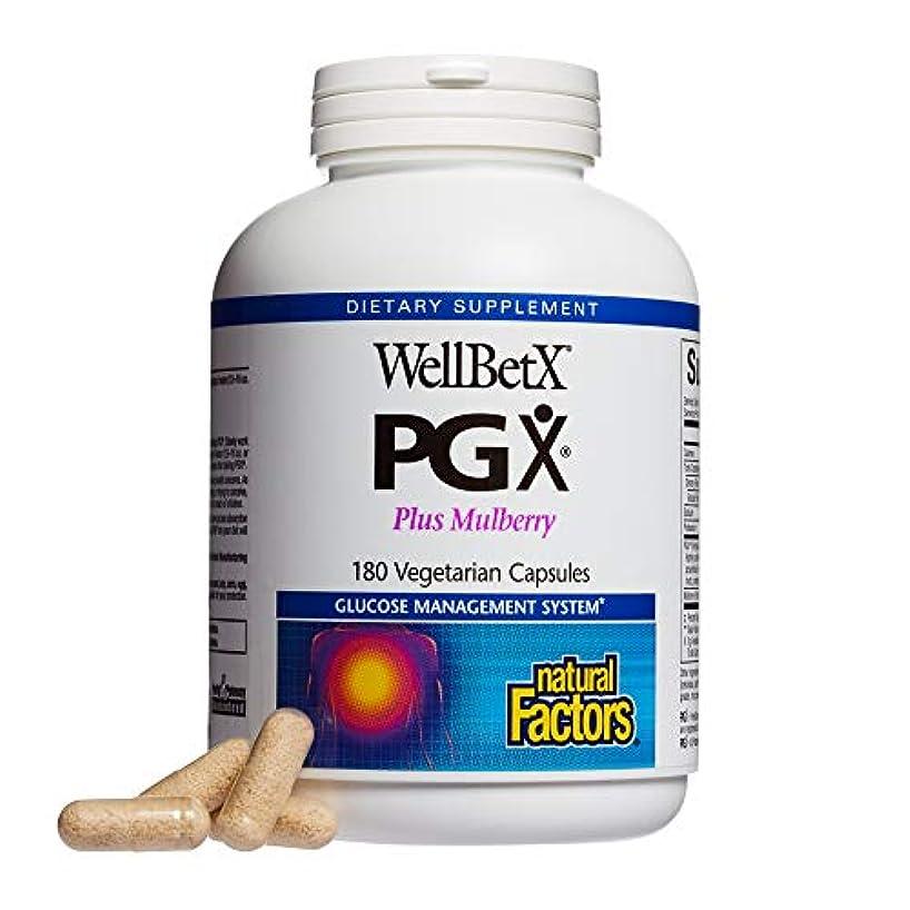 退院小説家ぬるい海外直送品 Natural Factors WellBetX PGX with Mulberry, Mulberry 180 Caps