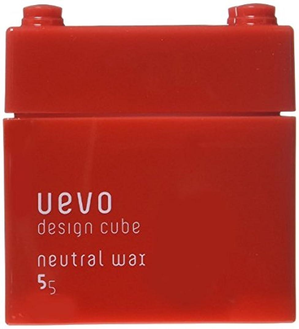 おめでとうパーティション表面的なデミ ウェーボ デザインキューブ ニュートラルワックス(ヘアスタイリング)80g