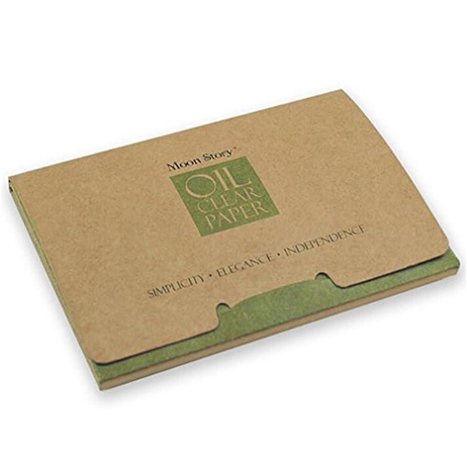 Yuehao オイルコントロールペーパーオイルコントロール吸収フィルムティッシュ フェイシャルオイルリムーあぶらとり紙100個