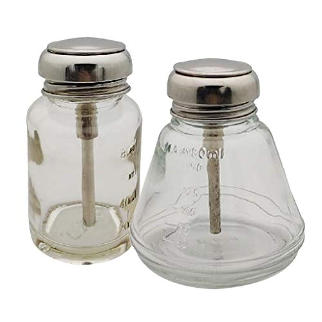 降ろす練る主流プレスボトル マニキュア ネイルアート リムーバー ディスペンサーボトル 容器