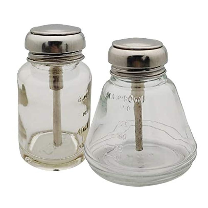 開いた粘り強い失望させるプレスボトル マニキュア ネイルアート リムーバー ディスペンサーボトル 容器