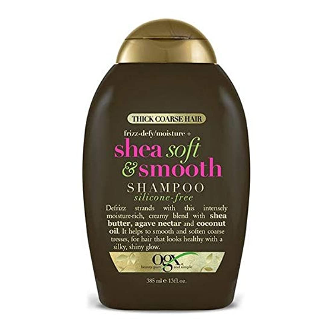 こどもセンター君主制時代[Ogx] Ogxシリコンフリーシアソフトで滑らかなシャンプー385ミリリットル - OGX Silicone-Free Shea Soft and Smooth Shampoo 385ml [並行輸入品]