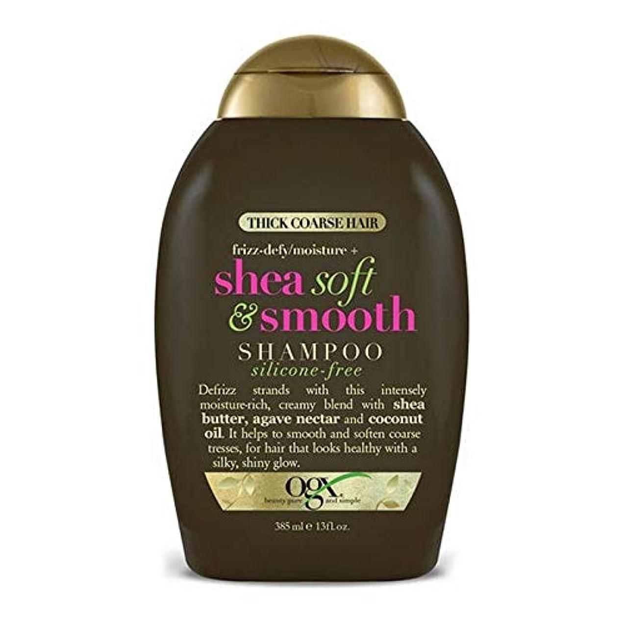 避けられない特徴施設[Ogx] Ogxシリコンフリーシアソフトで滑らかなシャンプー385ミリリットル - OGX Silicone-Free Shea Soft and Smooth Shampoo 385ml [並行輸入品]