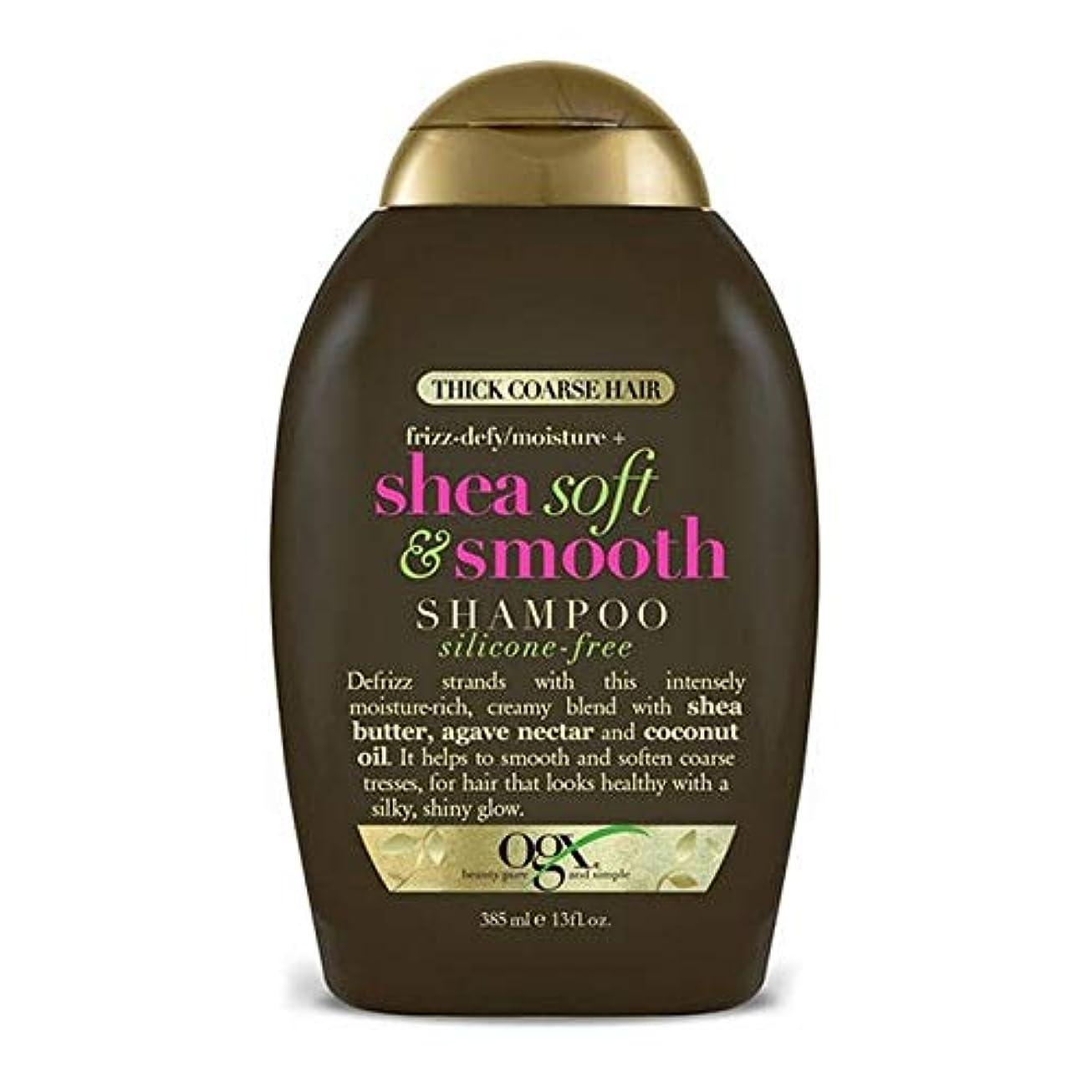 囲いアンデス山脈コンパス[Ogx] Ogxシリコンフリーシアソフトで滑らかなシャンプー385ミリリットル - OGX Silicone-Free Shea Soft and Smooth Shampoo 385ml [並行輸入品]