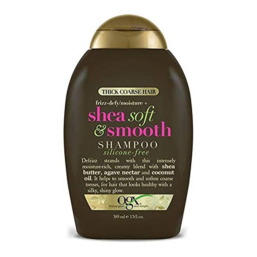 分岐するメーカー慢性的[Ogx] Ogxシリコンフリーシアソフトで滑らかなシャンプー385ミリリットル - OGX Silicone-Free Shea Soft and Smooth Shampoo 385ml [並行輸入品]