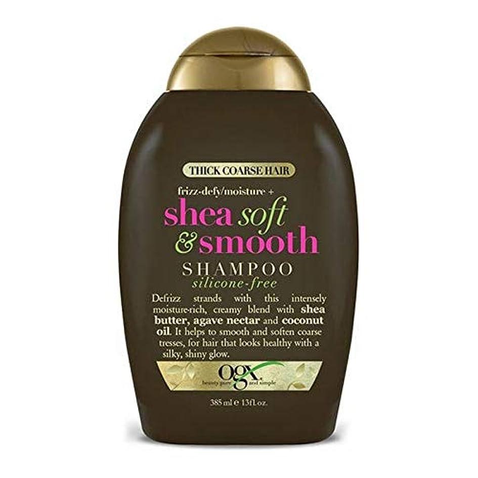 競合他社選手検出可能販売員[Ogx] Ogxシリコンフリーシアソフトで滑らかなシャンプー385ミリリットル - OGX Silicone-Free Shea Soft and Smooth Shampoo 385ml [並行輸入品]