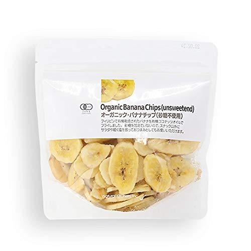 オーガニック バナナチップ(砂糖不使用) 100g