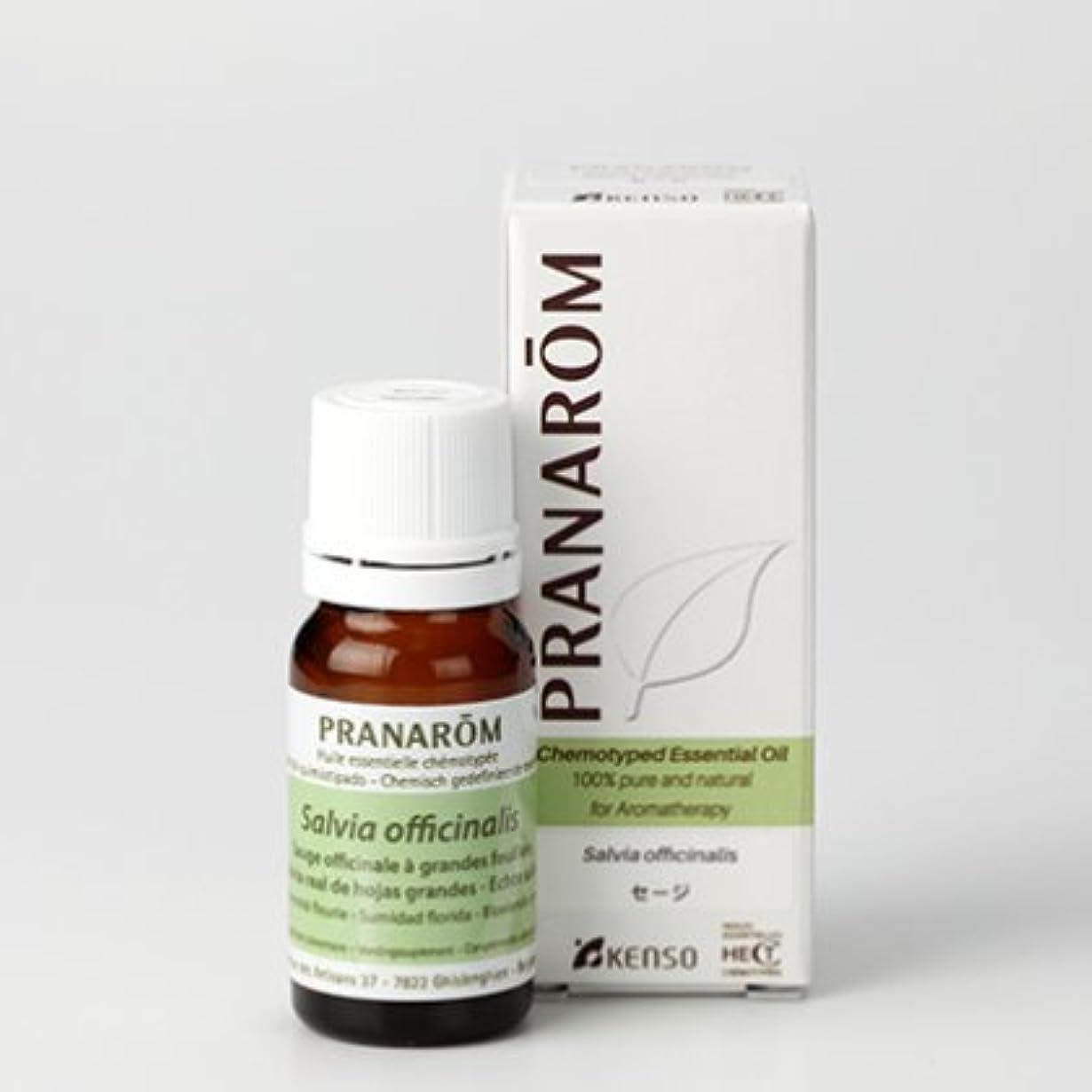 香り冷える輸血セージ 10mlトップノート プラナロム社エッセンシャルオイル(精油)
