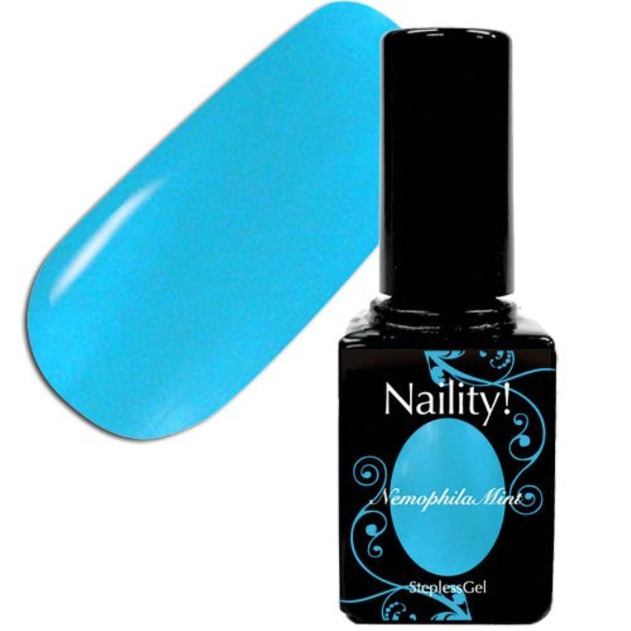 仮説実現可能性約設定Naility! ステップレスジェル 132 ネモフィラミント 7g