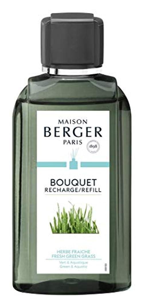 防腐剤ページェント雪だるまランプベルジェ Bouquet Refill - Fresh Green Grass 200ml並行輸入品