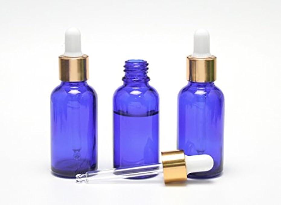 深遠いつも満足させる遮光瓶 エッセンシャルオイル用 (グラス/スポイトヘッド) 30ml コバルトブルー/ゴールド&ホワイトヘッド 3本セット 【新品アウトレットセール】