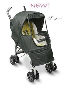マニト(manito) 防寒 ベビーカーカバー UVカット A型B型 manito01 (アルファ, グレー)
