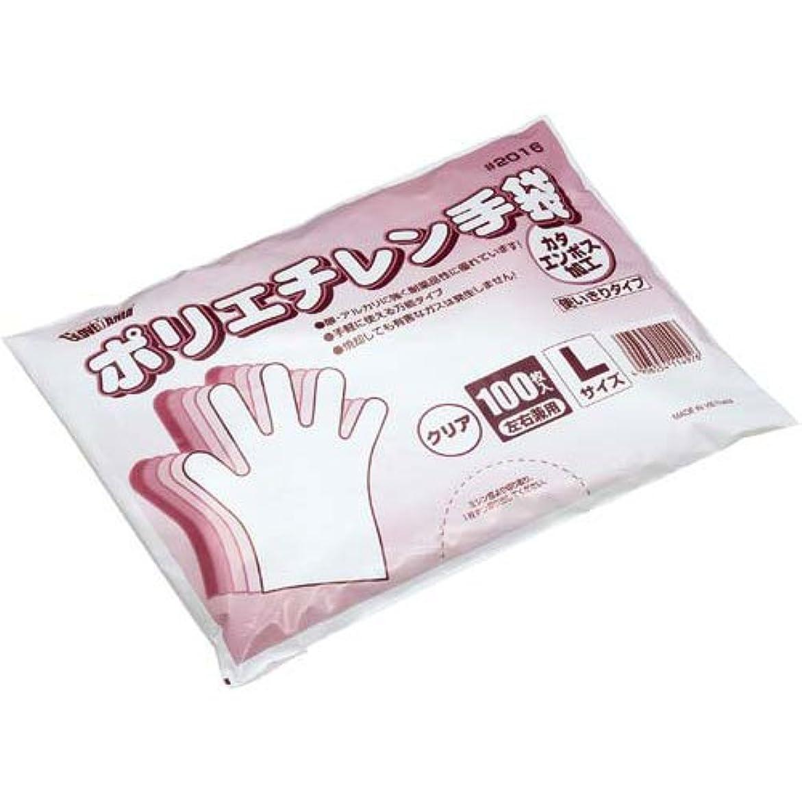 歌無線六川西工業 ポリエチレン手袋 カタエンボス L 100枚×20