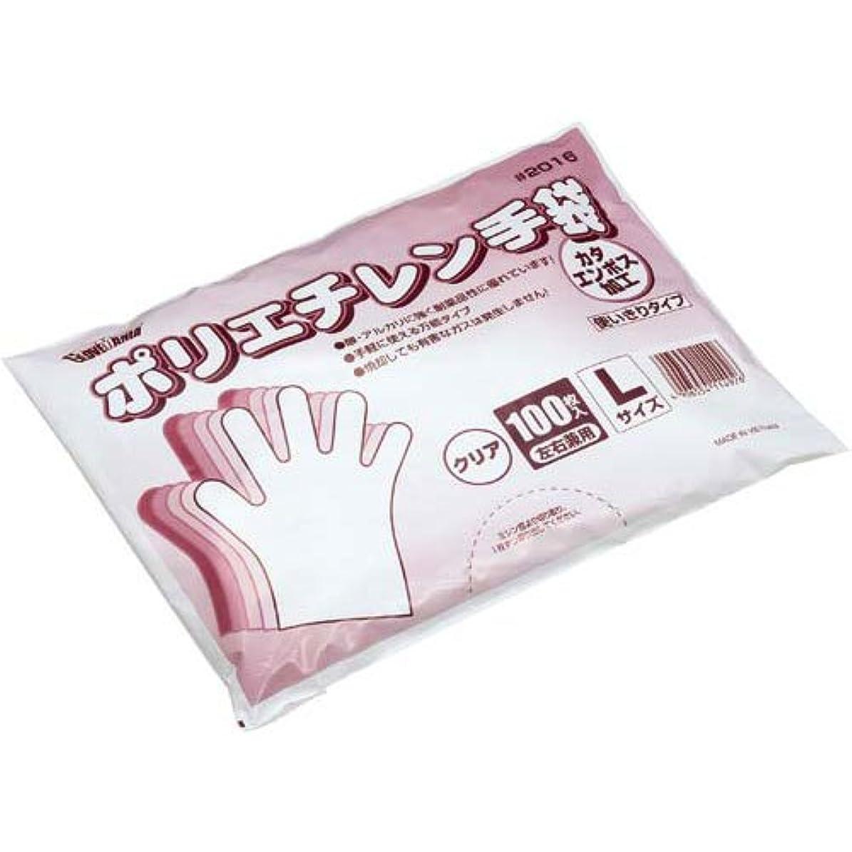 実行ブラケット装備する川西工業 ポリエチレン手袋 カタエンボス L 100枚×20
