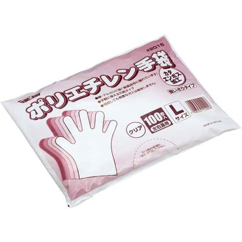 神社妊娠した水銀の川西工業 ポリエチレン手袋 カタエンボス L 100枚×20