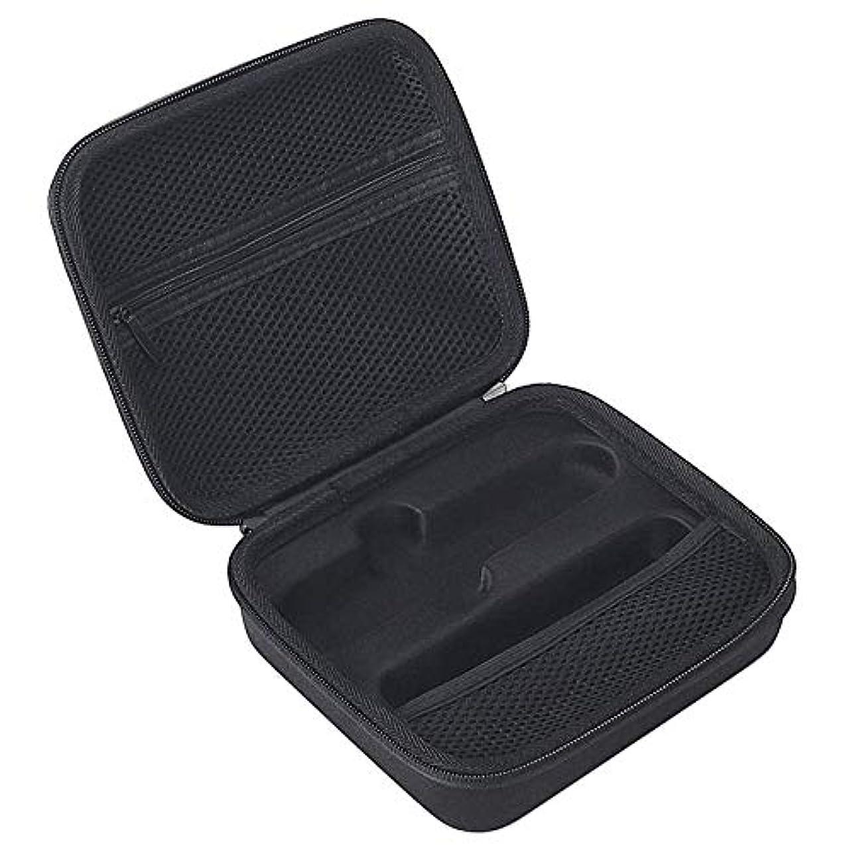 なめる不承認親密なRETYLY ハードトラベルボックスカバーバッグケース Norelco Multi Groomer Series 3000/5000/7000 Mg3750 Mg5750/49 Mg7750/49用
