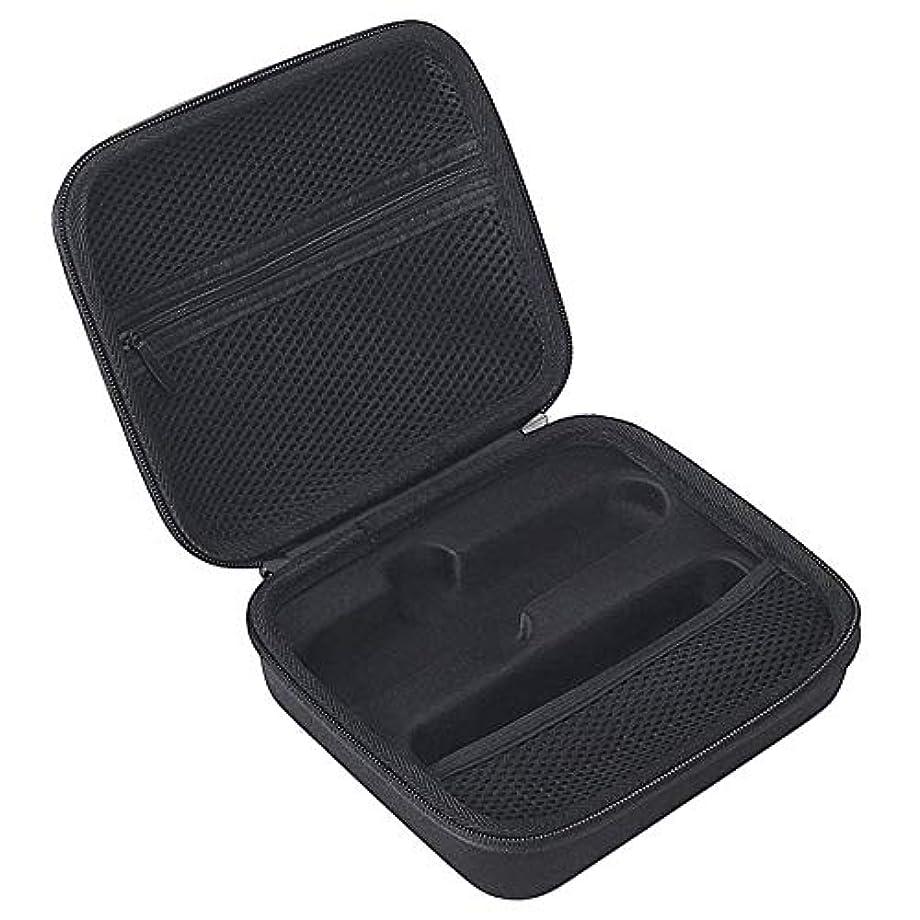 ファブリック平和引き金RETYLY ハードトラベルボックスカバーバッグケース Norelco Multi Groomer Series 3000/5000/7000 Mg3750 Mg5750/49 Mg7750/49用