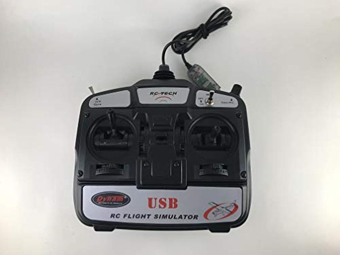 望ましいけがをするオーナメントプロポ型コントローラー付属6Chフライトシミュレーター ヘリ?飛行機を本格に3Dで操縦体験! 3Dフライト USB接続 FMS&HELI-X対応