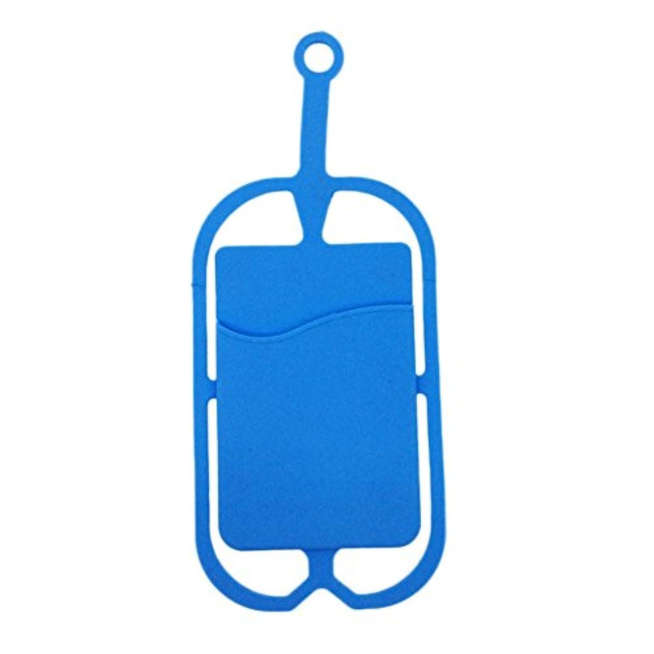 マニフェスト霧栄光Jicorzo - ロープ環境に優しいユニバーサルシリコーン電話ケースカードカバーバス銀行IDカードケースホルダー
