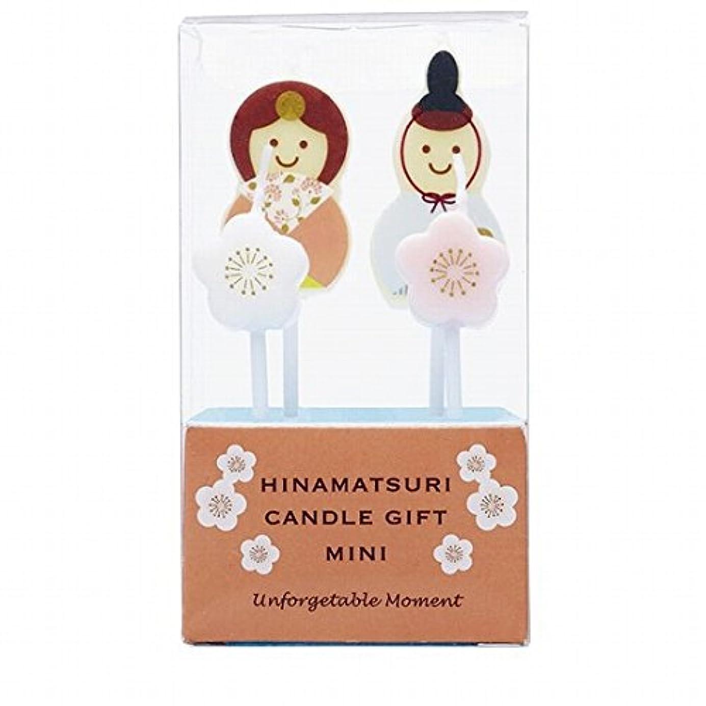 識別するロマンス気難しいカメヤマキャンドル(kameyama candle) ひなまつりキャンドルギフトミニ