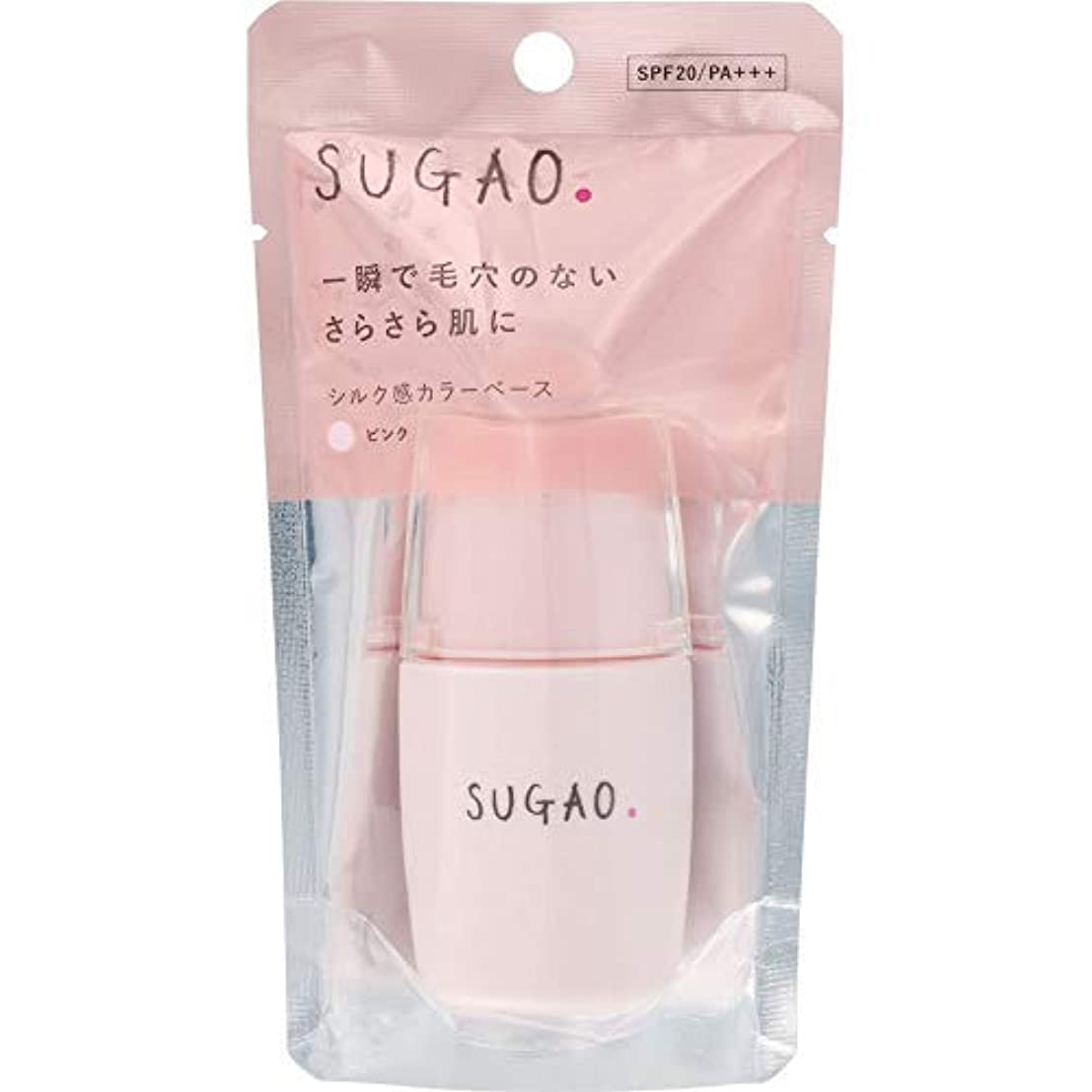 孤独なくなるフランクワースリーSUGAO シルク感カラーベース ピンク × 10個セット