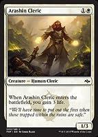 Magic: the Gathering - Arashin Cleric (005/185) - Fate Reforged