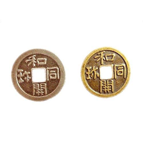 和同開珎 金属製 レプリカ 銀銭 銅銭 2個セット 古銭 お守り 金運アップ