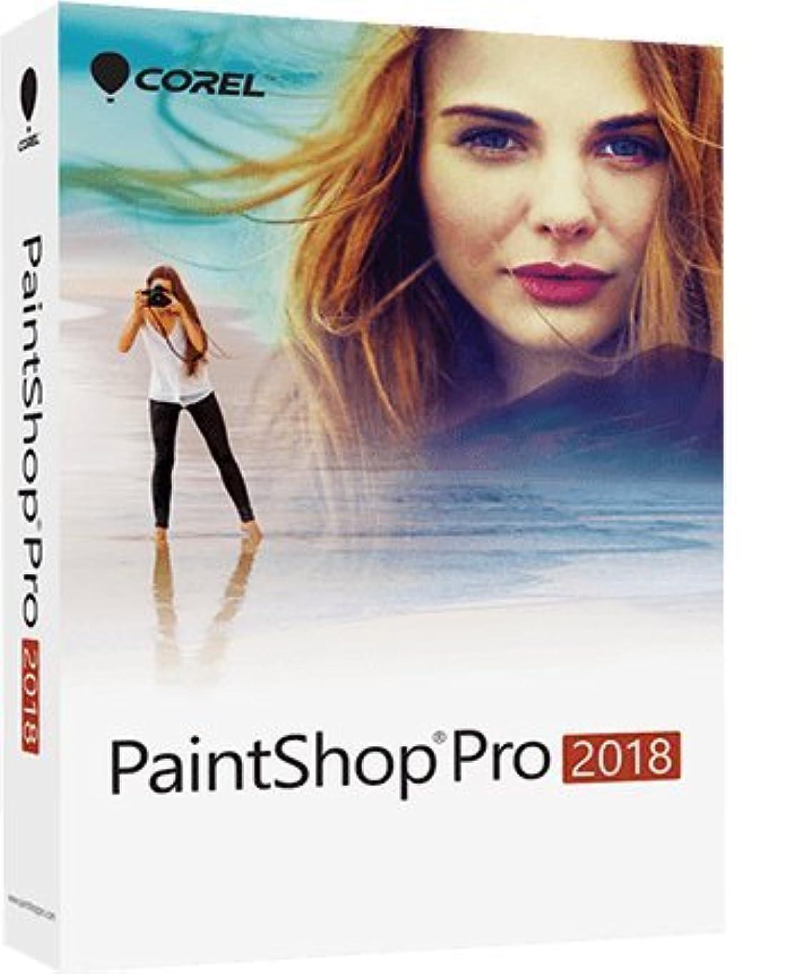 時折怒って有限[並行輸入品] Corel PaintShop Pro 2018