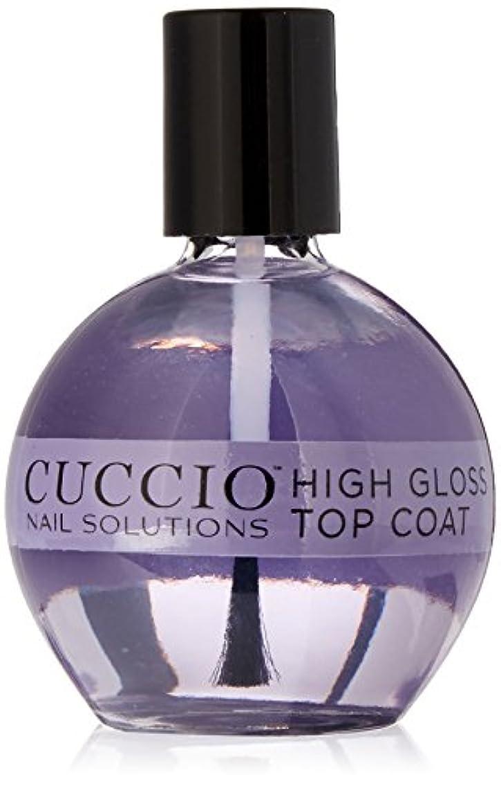 天使記録取得Cuccio Nail Treatments - High Gloss Top Coat - 75 mL / 2.5 oz