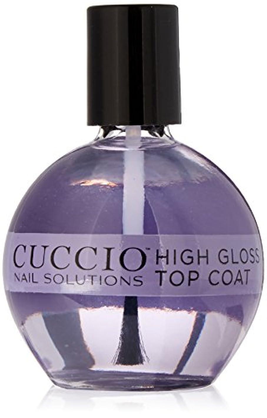 聴衆地図メイドCuccio Nail Treatments - High Gloss Top Coat - 75 mL / 2.5 oz
