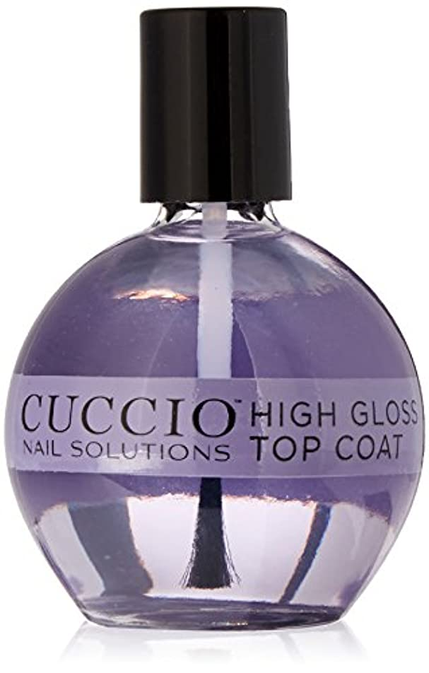 ブレーク不健康肩をすくめるCuccio Nail Treatments - High Gloss Top Coat - 75 mL / 2.5 oz