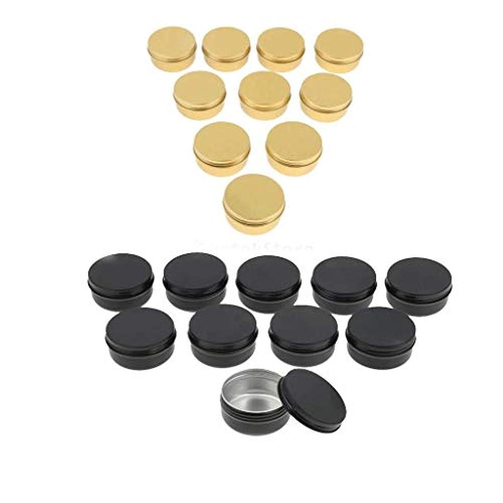 弱点謝る個人dailymall 20pcsの金属のブリキ缶、リップクリーム、蝋燭、丸薬、クリームのための化粧品の貯蔵の瓶、構成サンプル