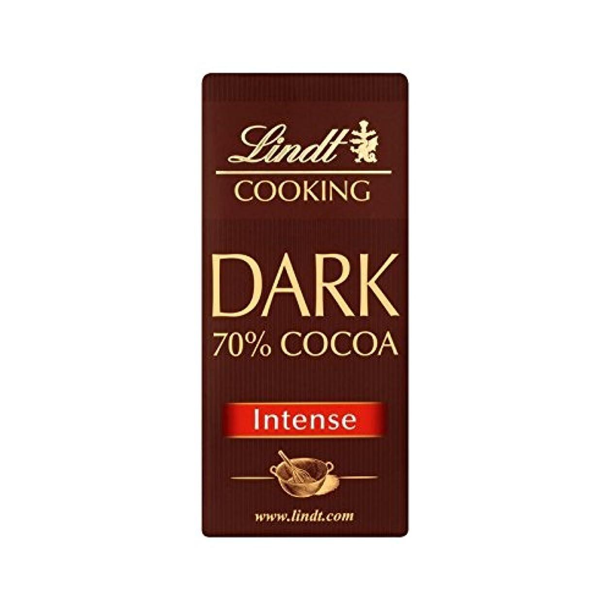 数学的な狭い偏差70%ダーク調理チョコレートバー180グラム (Lindt) (x 6) - Lindt 70% Dark Cooking Chocolate Bar 180g (Pack of 6)