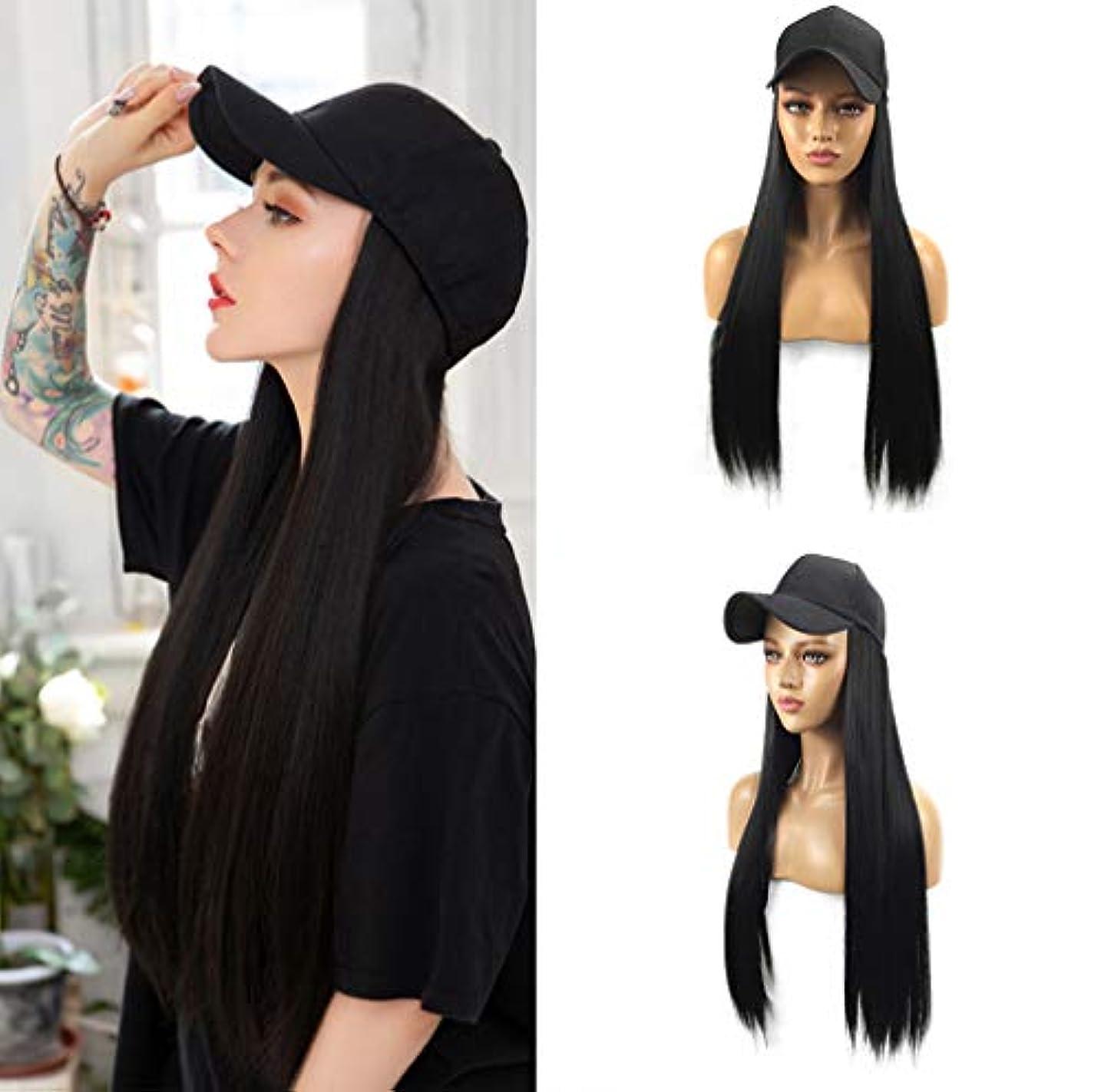 押すおしゃれじゃないツール調節可能な黒の野球帽が付いた人工毛エクステンション付きの女性のナチュラルロングストレートウィッグ