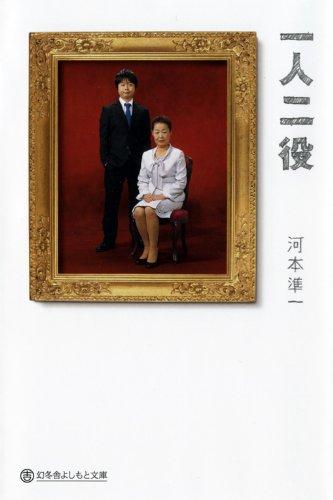 """河本準一、後輩のM1""""上沼批判騒動""""に言及「改めてコンビを組んで…」"""