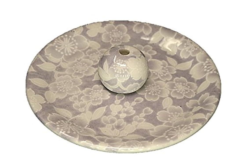 交換可能温かいカエル9-54 桜友禅 紫 お香立て 9cm香皿 お香たて 陶器 日本製 製造 直売