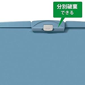 コクヨ クリップボード H A4 短辺とじ 青 ヨハ-H78B